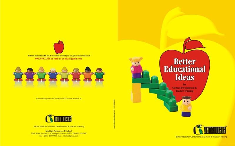brochure0101