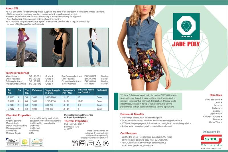 brochure0501