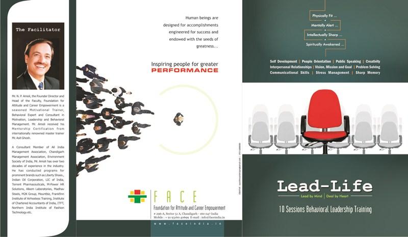 brochure0701