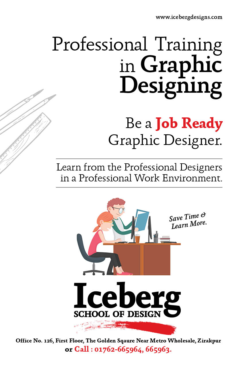 Learn graphic web designing in zirakpur - How to learn web designing at home free ...